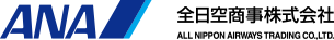 ALL NIPPON AIRWAYS TRADING CO., LTD.