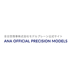 ANA OFFICIAL PRECISION MODELS